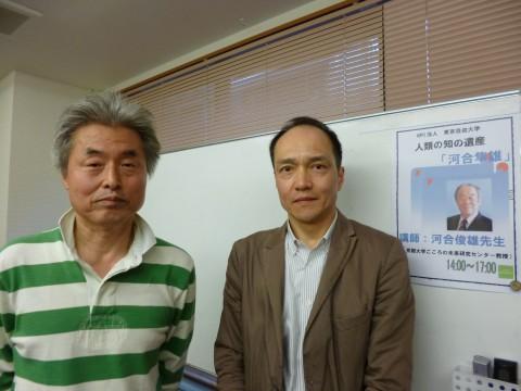 東京自由大学140511