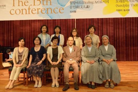 韓国箱庭療法学会